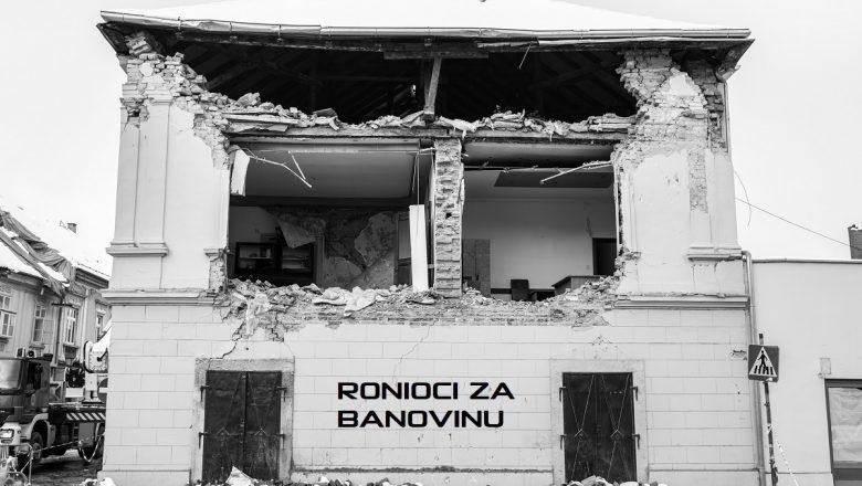 RONIOCI ZA BANOVINU