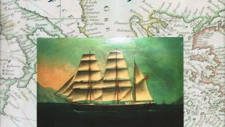 Korčulanski jedrenjaci